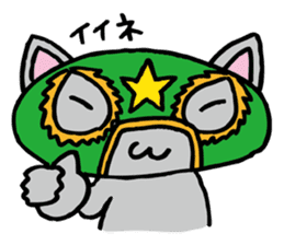 cat mask sticker #667194