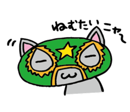 cat mask sticker #667196