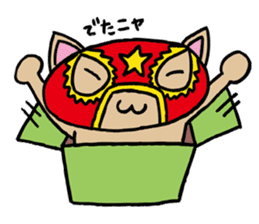 cat mask sticker #667197
