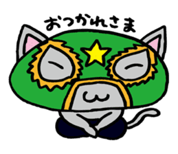 cat mask sticker #667202