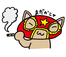 cat mask sticker #667203