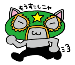 cat mask sticker #667204