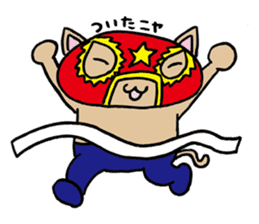 cat mask sticker #667205