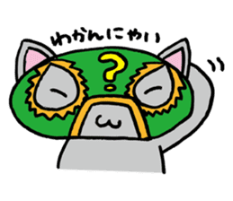cat mask sticker #667212