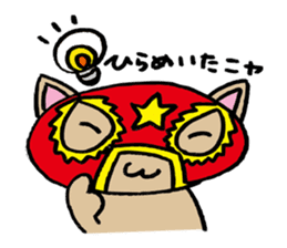 cat mask sticker #667213