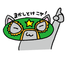 cat mask sticker #667216
