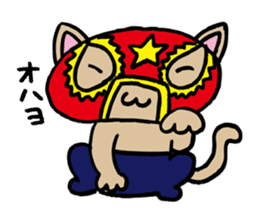 cat mask sticker #667221