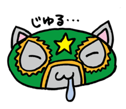 cat mask sticker #667222