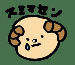 Hitsuji-chan sticker #667248