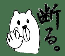 Cool Kumatan sticker #668035