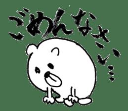 Cool Kumatan sticker #668039