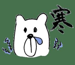 Cool Kumatan sticker #668045