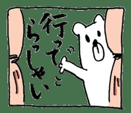 Cool Kumatan sticker #668049