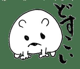 Cool Kumatan sticker #668053