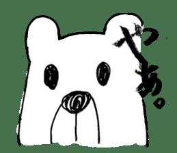 Cool Kumatan sticker #668054