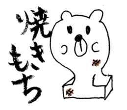 Cool Kumatan sticker #668056