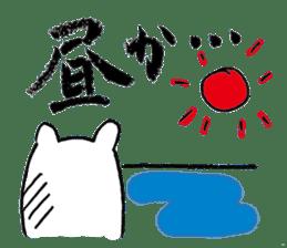 Cool Kumatan sticker #668058
