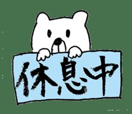 Cool Kumatan sticker #668063