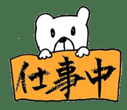 Cool Kumatan sticker #668064