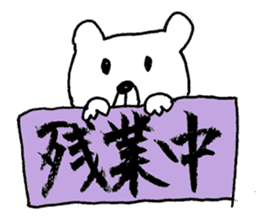 Cool Kumatan sticker #668065