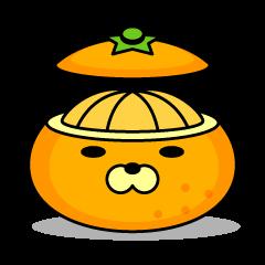 Amazing Tangerine