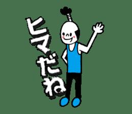 Fashionable Samurai & Machimusume sticker #668869