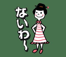 Fashionable Samurai & Machimusume sticker #668870