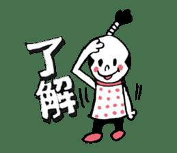 Fashionable Samurai & Machimusume sticker #668871