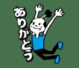 Fashionable Samurai & Machimusume sticker #668873