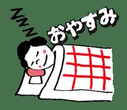 Fashionable Samurai & Machimusume sticker #668880