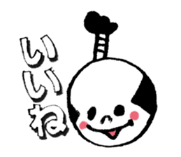 Fashionable Samurai & Machimusume sticker #668883