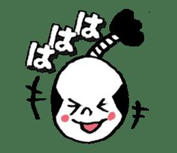 Fashionable Samurai & Machimusume sticker #668886