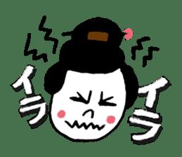 Fashionable Samurai & Machimusume sticker #668887