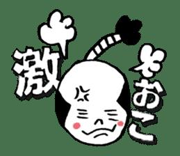 Fashionable Samurai & Machimusume sticker #668895