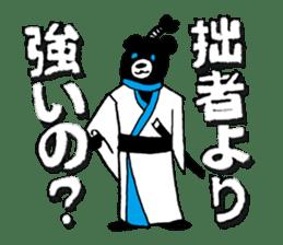 Fashionable Samurai & Machimusume sticker #668898
