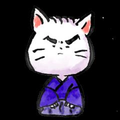 Samurai Cat.