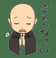 Buddhist monk sticker sticker #669589