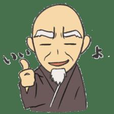 Buddhist monk sticker sticker #669620