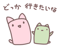 Uiro-Cats sticker #670473