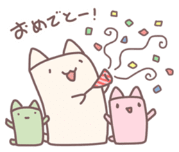 Uiro-Cats sticker #670474