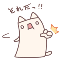 Uiro-Cats sticker #670477