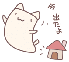 Uiro-Cats sticker #670479