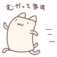 Uiro-Cats sticker #670480