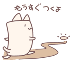 Uiro-Cats sticker #670481