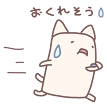 Uiro-Cats sticker #670483