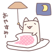 Uiro-Cats sticker #670487