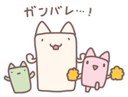 Uiro-Cats sticker #670490