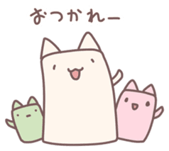 Uiro-Cats sticker #670493