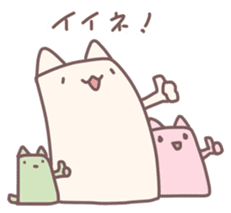 Uiro-Cats sticker #670495