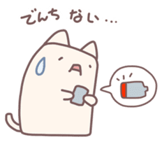 Uiro-Cats sticker #670498
